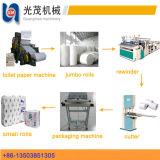 会社のロゴの機械を作る習慣によって印刷されるティッシュのトイレットペーパー