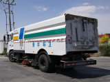 Camion ampio della pavimentazione di Cbm del pulitore 8 della strada di Dongfeng da vendere