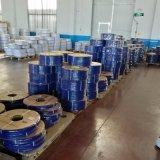 Competitve Prix Factory Direct flexible Layflat Fabrication flexible de la pompe d'irrigation pour l'eau et de décharge Dilivery