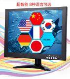 """10.1"""" pulgadas LCD Monitor CCTV Prueba de control / ordenador con entrada BNC VGA HDMI AV"""