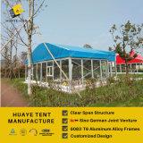[10إكس15م] [أركم] خيمة لأنّ حديقة خارجيّ