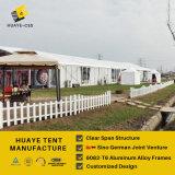 خيمة مع مادّة [جرمن] معياريّة لأنّ عرسات ([ه049غ])