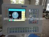 Machine de broderie informatisée à tête multiple 12 tête 9 aiguille (TL-912)