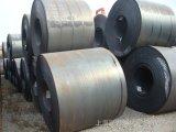 Bobinas de aço inoxidável JS G-3132 Spht HRC