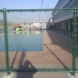 チェーン・リンクPVC上塗を施してある機密保護の金網の庭の塀