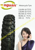 (300-17) بالجملة [قينغدو] مصنع أعلى إشارة درّاجة ناريّة إطار