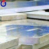 Feuille en aluminium gravée en relief/feuille gravée en relief par aluminium