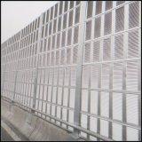 소음을 감소시키는 공도를 위한 음속 장벽
