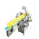自動シャンプーのローションはびんの分類機械を突進する