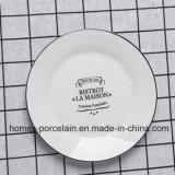 Ensemble de la vaisselle en céramique de haute qualité pour les restaurants