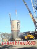 Hochgeschwindigkeitsfliehkraftspray-trocknende Maschine