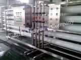 大型水処理設備の浄化システム