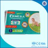 パキスタンの市場へのカメラのブランドの通気性の使い捨て可能な赤ん坊のおむつ