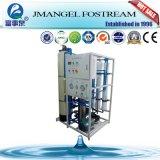 Fabrik-Maschinerie-Meerwasser-umgekehrte Osmose-Entsalzen