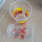 مباشر مصنع بيع بالجملة [سلبل] [32وز] [1000مل] مستهلكة [بّ] فنجان بلاستيكيّة مع غطاء