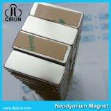 Постоянные магниты N45 водителей неодимия кольца неодимия