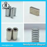 永久マグネット高品質のネオジムの鉄のほう素