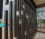 2018年の特に設計されていた木製のプラスチック合成の装飾的な木ずり
