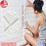 Плитка декоративной собственной личности PVC 3D Soundabsorb слипчивая для кино