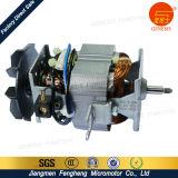تطبيق صغيرة [إلكتريك موتور] 6625