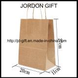 Le sac de module de nourriture de papier d'emballage, a pu ajouter votre propre logo