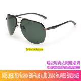 6018分極されたサングラスを運転する男女兼用の新しい方法半フレームAlMg