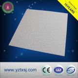 室内装飾PVC天井板のための修飾されたPVC天井板