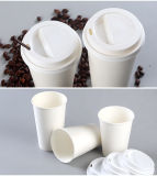 Чашка молока чашки изготовленный на заказ двойного бумажного стаканчика кофеего стены устранимая