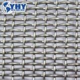 Высокое качество безопасности проволочной сетки из нержавеющей стали ограждения