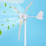 Продажи с возможностью горячей замены, 300 Вт 12V/24V ветровой турбины для дома с помощью высокоэффективного
