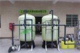 Acier inoxydable industriel eau alcaline Pichet filtre pour le traitement de l'eau