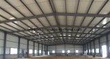 Структуры здания полуфабрикат высокого подъема стальные