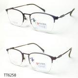 Gafas de metal de titanio óptica Gafas Anteojos de Marco (TT 6258)
