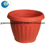 高品質の注入のプラスチック植木鉢型