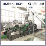 混合するPet/PE/PP/PA/PSのプラスチック二重ねじ餌の放出機械をリサイクルする