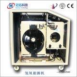 Prix oxyhydrique de machine de soudure de Hho d'épargnant d'essence de générateur
