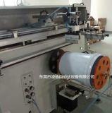 원통 모양 플라스틱 Bucekt 스크린 인쇄 기계 기계