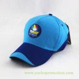 昇進プリント5パネルの野球帽の野球帽