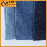 暗藍色のジーンズのための編まれたデニムファブリック