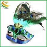 Mulitiカラー個人的な装飾党トルコかだちょうの羽マスク