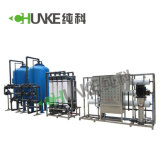 Chunke UFシステム水ろ過設備製造業者