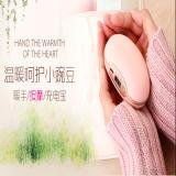 Massage multifonctionnel de réchauffeur de main avec le côté de pouvoir pour chaud et le remplissage