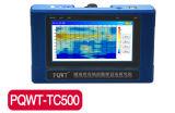 Détecteur d'eau souterraine géophysique du détecteur Pqwt-Tc500 de l'eau de long terme de résistivité