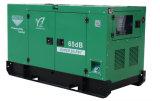Комплект генератора GF3/10kw Рикардо тепловозный с Sonfproof
