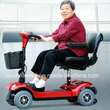 Самокат удобоподвижности 4 колес пожилой электрический с толковейшей системой