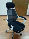 회전대를 가진 회전 메시 사무실 회의 의자