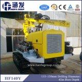 Hf140y 분사구 드릴링 리그 또는 기계