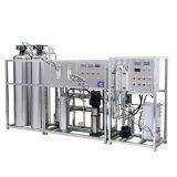 自動純粋な水装置ROの逆浸透の浄化システム