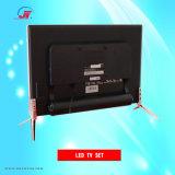 17 Zoll HD LED Fernsehapparat (ZYW-170GH-D)