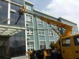 Dongfeng 15mの空気のプラットホームのオーバーヘッド働くトラック